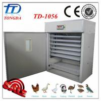Buy cheap automatic chicken egg incubator for 1056 eggs high quality from wholesalers