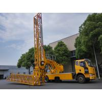 Buy cheap 22m Underbridge Inspection Truck/ underbridge Repairing Truck easy access from Wholesalers