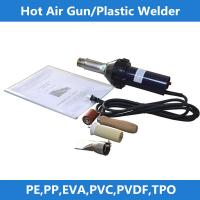 Buy cheap CX-NS1600A/B Hot Air Welding Gun from Wholesalers