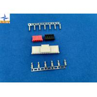 China 2.0mm pitch wire housing wire to board connector disconnectable type crimp connectors on sale