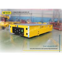 Quality 30 Ton Yellow Electric Trailer Trolley / Rail Transfer Cart Storage Battery for sale
