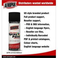 Wholesale Exterior Acrylic Aerosol Spray Paints For Vehicle , Scratch Resistant from china suppliers