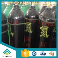 China Sell High Quality Liquid Nitrogen on sale