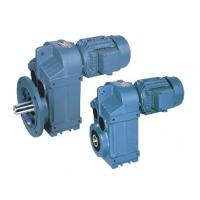 Wholesale Parallel Shaft Helical Geared Motor Worm Gear Speed Reducer , P Series from china suppliers