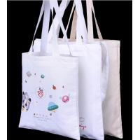 Wholesale recycle shopping promotional logo printed standard size canvas tote bag,standard size shopping bag,canvas bag tote,fabri from china suppliers