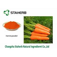 Wholesale Dried Carrot Juice Vegetable Extract Powder Root Part Ethanol Extraction Anti - Cancer from china suppliers