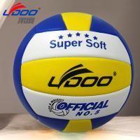 Buy cheap 5#, machine mounting, 18pcs leather section, butyl bladder with nylon yarn covered, microfiber composite PU volleyball from Wholesalers
