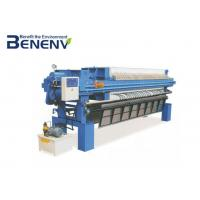 China Industrial Filter Press Equipment Printing And Dyeing Wastewater Treatment on sale