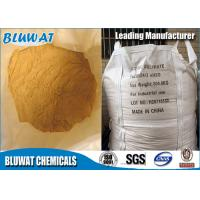 Wholesale 98% Refined Superfine Poly Ferric Sulfate Inorganic Macromolecule from china suppliers