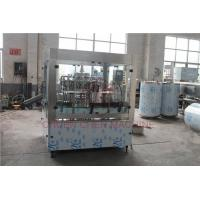 Wholesale Single Juice Bottle Filling Capping And Labeling Machine Piston Type from china suppliers