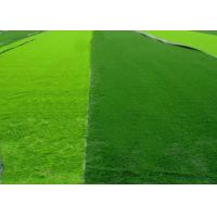 Buy cheap Reinforced Playability Anti - slip Synthetic Grass For Futsal Environment from wholesalers
