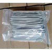 Wholesale High Galvanized Landscape Staples, from china suppliers