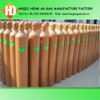 Wholesale air gas helium from china suppliers