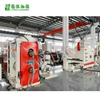 Wholesale Raw Material Belt Production Line Teflon Tape Machine Calendering Equipment from china suppliers