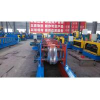 Wholesale Motor Interchangeable CZ Purlin Roll Forming Machine 18 - 20 Mpa Hydraulic Pressure from china suppliers