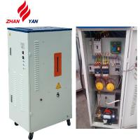 Wholesale Natural Circulation Industrial Steam Generator Vertical Style With Waste Heat Fuel from china suppliers