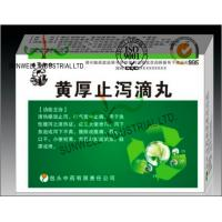 Wholesale Regular CMYK Printing Medicine Packaging Boxes , Custom Product Packaging from china suppliers
