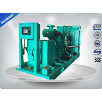 Wholesale Cummins Diesel Generator Set Sounproof 250Kva / 200Kw With OEM Certificate from china suppliers