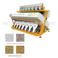 Wholesale Round Shaped Rice Color Sorter Machine , Glutious Rice Colour Sorter Machine from china suppliers