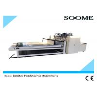 Wholesale Type 2200 Automatic Thin Blade Slitter Scorer Machine Eletric Driven Manual Control Speed from china suppliers