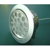 Wholesale 18W 167 * 80mm Round White LED Ceiling Lighting Fixtures With CE ROHS Certificate from china suppliers