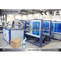 Wholesale Carton Packaging Equipment For Glass / Plastic Bottle Secondary Packaging Machine 10-15 Case / min from china suppliers