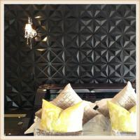 Wholesale POP decorative 3D wall board 3D wall panel & interior wall paneling for interior decoratio from china suppliers