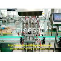 Buy cheap Space Saving Servo Motor Linear Filling Machine Automatic Tomato Paste Filling Machine from Wholesalers