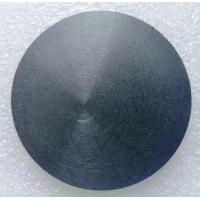 Wholesale Cadmium Manganese Telluride (CdMnTe or CMT) Poly from china suppliers