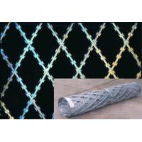 Wholesale Crossed Razor Wire from china suppliers