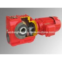 China S series helical worm gear reducer on sale