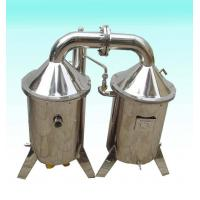 China Electrical High-effect stainless steel water distiller machine DGJZZ-50 on sale