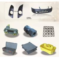 Buy cheap Plastic Car Auto Part Mold Mobile Parts / Shell / Appliances Electronic Plastic Mould from Wholesalers