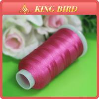 Wholesale Viscose Rayon Embroidery Machine Threads Bright Pink for Knitting from china suppliers