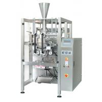 China KDS-520 PARTICULATE MATTER PACKING MACHINE Detergent Powder Packing Machines on sale