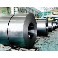 China Inconel 625 steel coil on sale