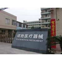Foshan Roson Medical I nstrumnts co.,Ltd