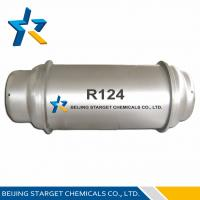Wholesale R124 Purity 99.8% HCFC Refrigerant R124 Recyclable Cylinder 400L 800L 1000L from china suppliers