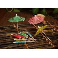 Wholesale Flat Decorative Bamboo Skewers For Food , Bbq Bamboo Barbecue Skewers from china suppliers