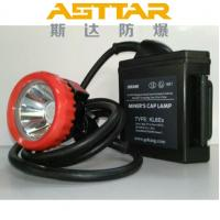 Wholesale Over 16 hours mining safety lamp miner lamp and lamps fro miners from china suppliers