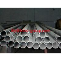 Wholesale API 5L X42 X52 X60 X65 pipe tube from china suppliers