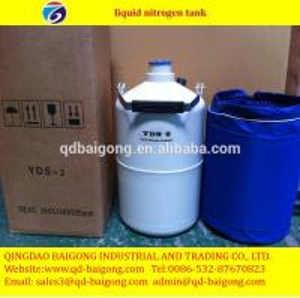 China small capacity dewar liquid nitrogen storage tank price on sale