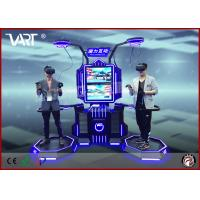 Wholesale VART double seaters VR interative simulator for entertainment park with intensely joyful games from china suppliers