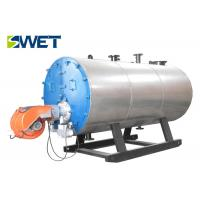Wholesale Gas / Oil Fired Hot Water Boiler With Longitudinal Type 14MW Rated Thermal Power from china suppliers
