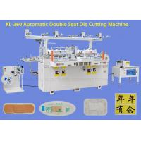 Wholesale Flatbed Reflector Film / Sticking Label Automatic Die Cutting Machine 380 / 220V 50HZ from china suppliers