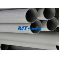 Wholesale UNS S31803 / S32750 / S32760 super duplex tubing Cold Rolled PE / BE Ends from china suppliers
