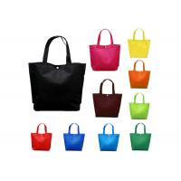 Wholesale Collapsible Non Woven Shopping Bag , Recyclable Non Woven Fabric Carry Bags from china suppliers
