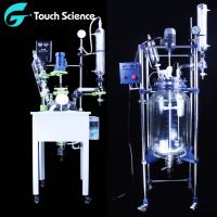 China Continuous Double Layer Glass Jacketed Type Stirred Tank Reactor Price on sale