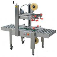 Wholesale FXJ6050 Carton Sealing Machines from china suppliers