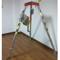 Wholesale rescue tripod chinacoal from china suppliers